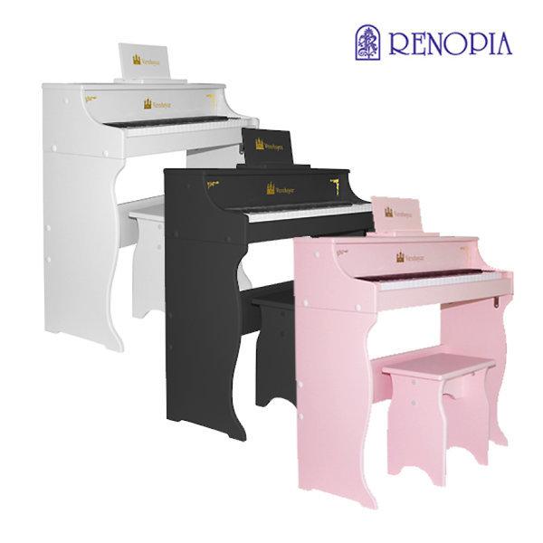 베른호이체 49건반 어린이 피아노