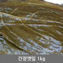간장깻잎 1kg 반찬 청정 동해안 속초