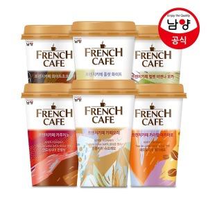 프렌치카페 컵 커피 6종 골라담기 200ml 10+10입