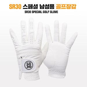 SR30 스페셜골프장갑 남성용 화이트(왼손)