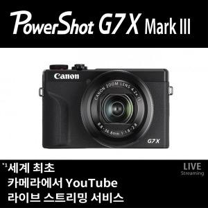 PowerShot G7X Mark III 캐논正品