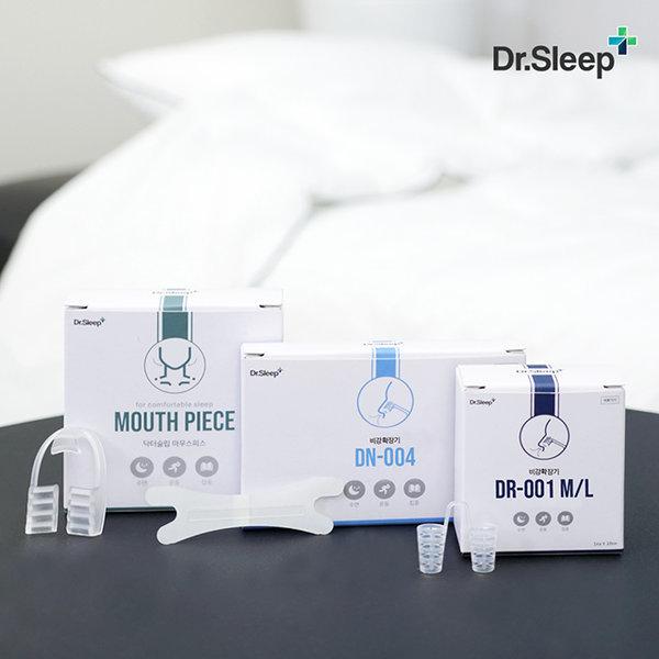 닥터슬립 수면용품 슬립헬퍼/마우스피스/슬립밴드
