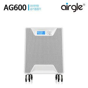 공기청정기 AG600 3만PT+사은품 증정/UV모듈옵션/2년AS