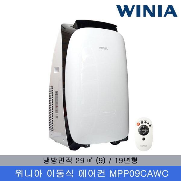 위니아 이동식 에어컨 MPP09CAWC 19년형