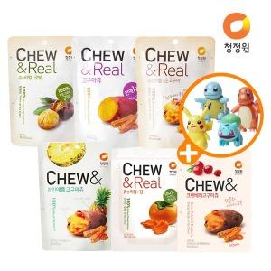 츄앤리얼츄 10봉+ 포켓몬피규어 증정