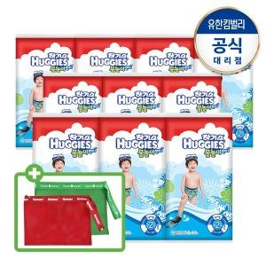 물놀이팬티 4단계 남아용 2Px10개/수영장/기저귀 총20P