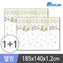 1+1 뽀로로벅스 웰빙 놀이방매트 185x140x1.2cm 유아
