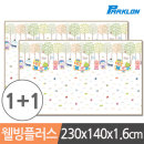 1+1 뽀로로벅스 웰빙플러스 놀이방매트 230x140x1.6cm