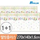 1+1 뽀로로벅스 웰빙플러스 놀이방매트 270x140x1.6cm