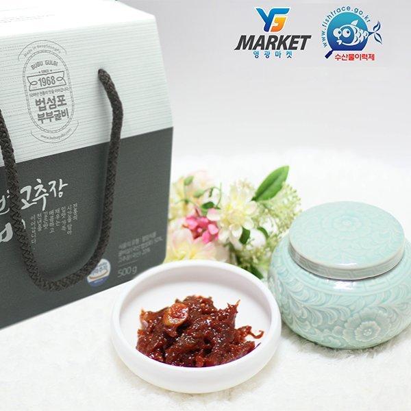 (영광마켓) 영광법성포 고추장굴비 1호 500g