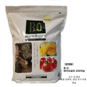 꿈앤들/BO바이오골드 오리지날 5kg 식물/천연유기비료