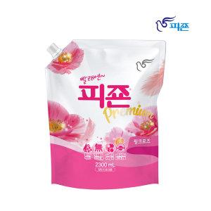 피죤 섬유유연제 2300ml 핑크로즈 일반/드럼겸용