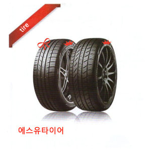 크루젠HP71 255/55R18/ BMW X5 아우디Q7 / 무료배송