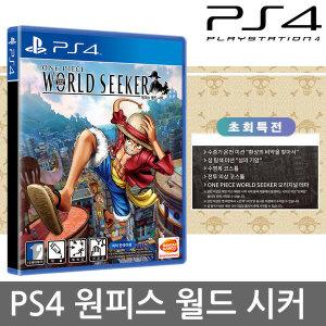 PS4 원피스 월드시커 한글판 -(가격할인)