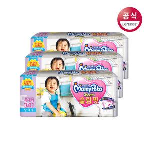 국내생산  슬림핏 팬티 기저귀 특대형 남아 34매x3팩