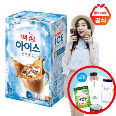 [맥심] 맥심 아이스 커피믹스 100T + 사은품 증정