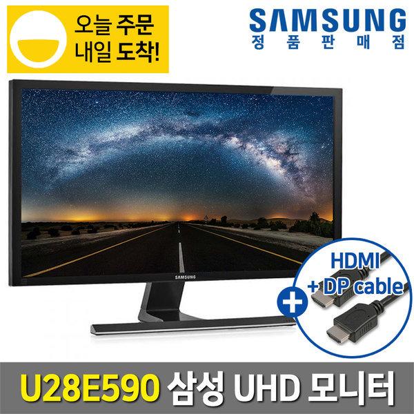U28E590 70cm UHD 4K 컴퓨터 모니터