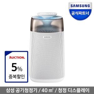 공식인증점 삼성 공기청정기 AX40N3030WMD (5%+5%할인)