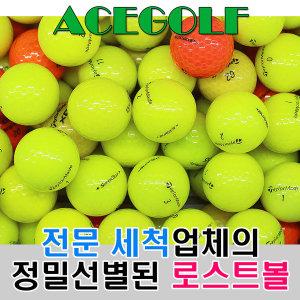 (50알) 테일러메이드 컬러 A 로스트볼 골프공