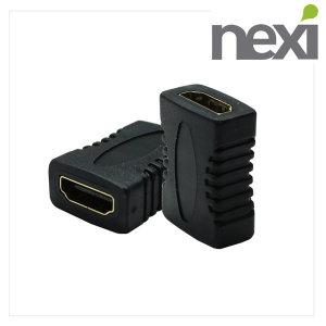 넥시 NX-HDMI 변환젠더 HDMI(F)-HDMI(F) 연장 NX120