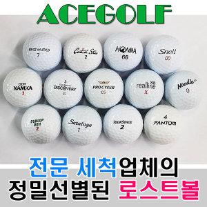 (50알)일반화이트혼합 A- 로스트볼 골프공/에이스골프