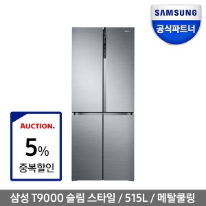 인증점P 삼성 T타입 냉장고 RF52M5972S8 (5%중복할인)