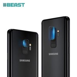 갤럭시/아이폰/LG 후면 카메라렌즈보호 강화유리 1+1