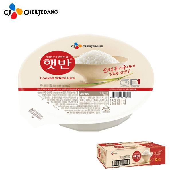 CJ햇반 210gx24개(12개입x2박스)/즉석밥/백미