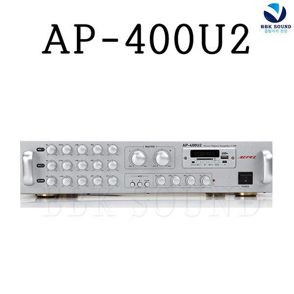 에펠 AP400U2 2채널 400W 스피커 4개연결 블루투스USB