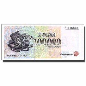 선물용 농협 농산물 상품권 ( 10만원)