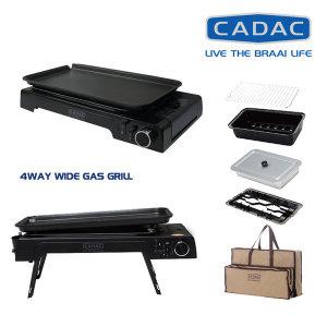CADAC 카닥 휴대용 와이드 가스그릴 가스버너-풀세트