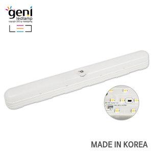 국산 지니 LED 트윈 22W 주광색(하얀빛) 580x60x60mm