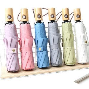무료배송 원목 파스텔 자동우산 3단우산 접이식우산