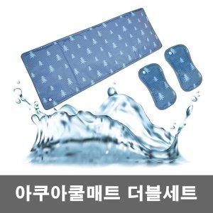 국산 파워 쿨젤매트 쿨매트 더블+쿨베개 2개 여름매트