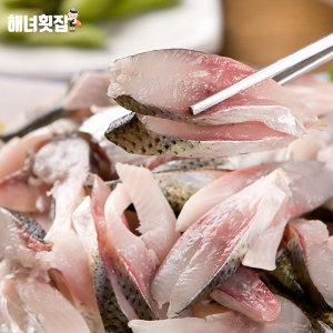 삼천포 해녀횟집 햇 전어회(세꼬시) 1kg