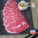 초이스 등급의 로스용 소 부채살 500g/갈비살/소고기