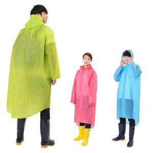 등산비옷 등산용우의 판초우비 등산용우비 우의 WKR-11