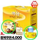 맥심모카골드 마일드 커피믹스 400T +사은품/4000쿠폰