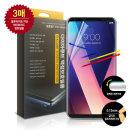LG V30 블루라이트차단 하이브리드 풀커버 보호필름