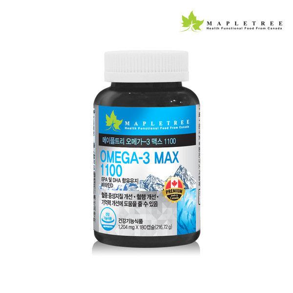 메이플트리 캐나다 오메가3 맥스 1100 (180캡슐 6개월분)