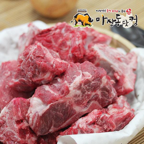 국내산 암돼지 등뼈 2Kg/ 감자탕/ 뼈해장국 (암퇘지)