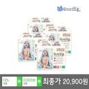 쿠잉 팬티형 특대형(26매x 4팩) 기저귀 12%+중복쿠폰