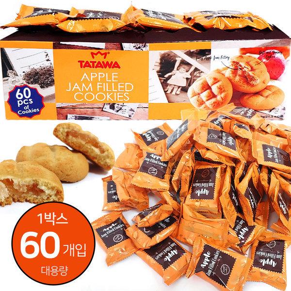 1박스(60봉)타타와 사과잼 쿠키 간식 과자