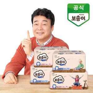 (현대Hmall)보솜이 액션핏 팬티 기저귀 4팩
