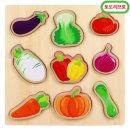 원목교구 야채놀이 퍼즐