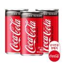 코크제로 190ml X 30can 공식인증판매처 코카콜라