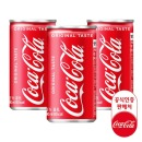 콜라 190ml 60캔 공식인증판매처 코카콜라 탄산음료
