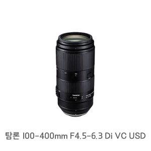lin 탐론 100-400mm F4.5-6.3 Di VC USD캐논