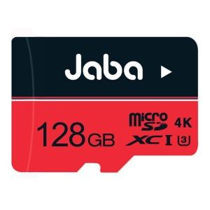 jaba MicroSDXC128GB 레드 외장메모리 마이크로SD