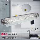 100%국산플리커프리 LED욕실등 터널프리즘 욕실2등 20w